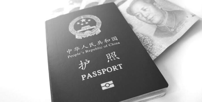 Extradición a China